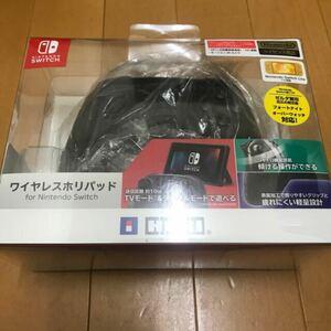 Nintendo Switchコントローラー