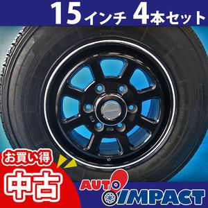 中古 15インチ RADIANCE DAYTONAタイヤ&ホイール 4本セット 195/80 R15 加須店