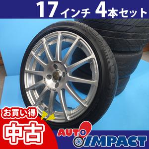 中古 17インチENKEI SC03タイヤ&ホイール 4本セット 205/45 R17 加須店