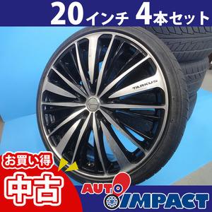 中古 20インチBADX ロクサーニタイヤ&ホイール 4本セット 245/35 R20 加須店