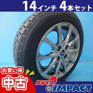 中古 スタッドレス 14インチ ホットスタッフ Exceeder タイヤ&ホイール 4本セット 165/65R14 加須店