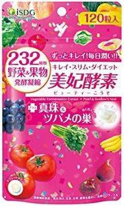 ISDG 美妃 酵素 232 種類 野菜と果物 発酵と凝縮 120粒/袋