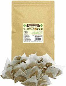 オーガニック マテ茶 有機JAS ブラウン ロースト 2g×30包