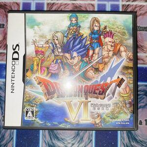 ドラゴンクエスト6 ドラゴンクエストVI幻の大地 DSソフト ニンテンドー 任天堂DS