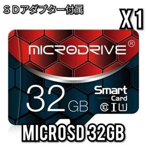 マイクロSDカード 32GB 1枚 class10 UHS-I対応 高速 MICRODRIVE CYBER