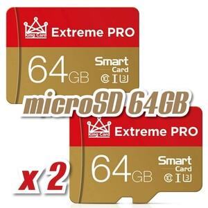 マイクロSDカード 64GB 2枚 class10 UHS-I対応 microSD EXTREME PRO RED-GOLD