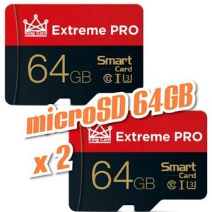 マイクロSDカード 64GB 2枚 class10 UHS-I対応 microSD EXTREME PRO RED-BLACK