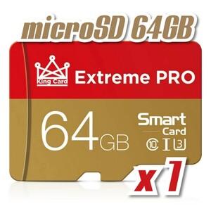 マイクロSDカード 64GB 1枚 class10 UHS-I対応 microSD EXTREME PRO RED-GOLD