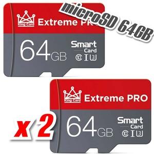 マイクロSDカード 64GB 2枚 class10 UHS-I対応 microSD EXTREME PRO RED-GRAY