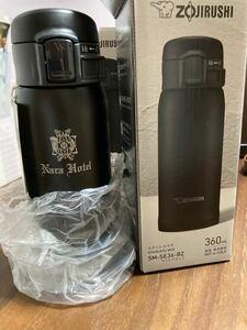 【未使用】奈良ホテルオリジナル ステンレスマグ 1個 象印 360ml 黒色 ブラック 水筒 ステンレスボトル