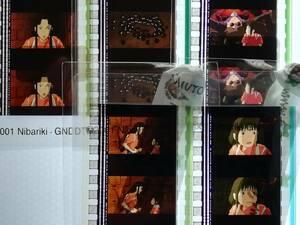 ジブリ:千と千尋の神隠し 21:フィルムブックマーカー:ジブリ美術館:送料無料:Ghibli:Spirited Away:film:神隠し:フィルム:しおり: