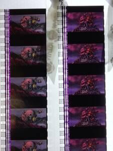 ジブリ:ハウルの動く城 23:フィルムブックマーカー:ジブリ美術館:送料無料:Ghibli:Hawl's Moving Castle: しおり