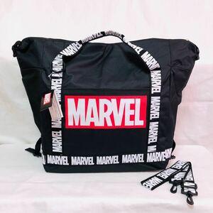 MARVEL マーベル プレミアムクーラーバッグ ブラック 保冷バッグ エコバッグ