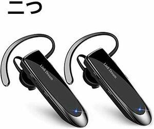 新品 2Black Bluetooth ワイヤレス ヘッドセット V4.1 片耳 日本語音声 マイク内蔵 ハンズフリHD10
