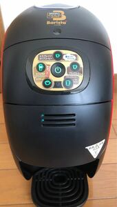 ネスカフェ ゴールドブレンド バリスタTAMA SPM9633
