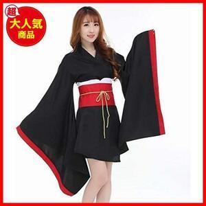 コスプレ衣装 羅刹ト骸風 ハロウィン イベント 文化祭 黒X赤 和服 着物 和風 仮装