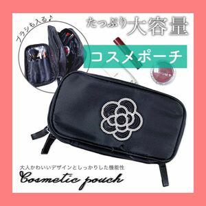 コスメポーチ スパンコール 花柄 化粧ポーチ シンプル 黒 ブラック ポーチ 小物入れ 収納 マルチケース