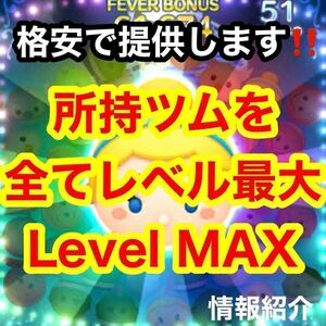 [ place .tsum. all Revell maximum ]# newest Var correspondence # information introduction # other... skill Revell tsumtsum coin