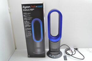 S686B8U//dyson ダイソン hot&cool ホット&クール AM05 ファンヒーター 冷暖房器具