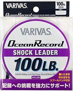 ミスティーパープル 24号/100lb VARIVAS(バリバス) リーダー オーシャンレコードショックリーダー ナイロン 50