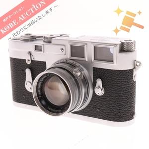 ■ Leica ライカ フィルムカメラ DBP ERNST LEITZ GMBH WETZLAR レンズSummicron f=5cm 1:2 ブラック ケース付き 中古