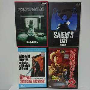 悪魔のいけにえ ブルーレイ & 悪魔のいけにえ2 ポルターガイスト 死霊伝説完全版 DVD ホラー映画の巨匠トビー・フーパー監督 特別セット