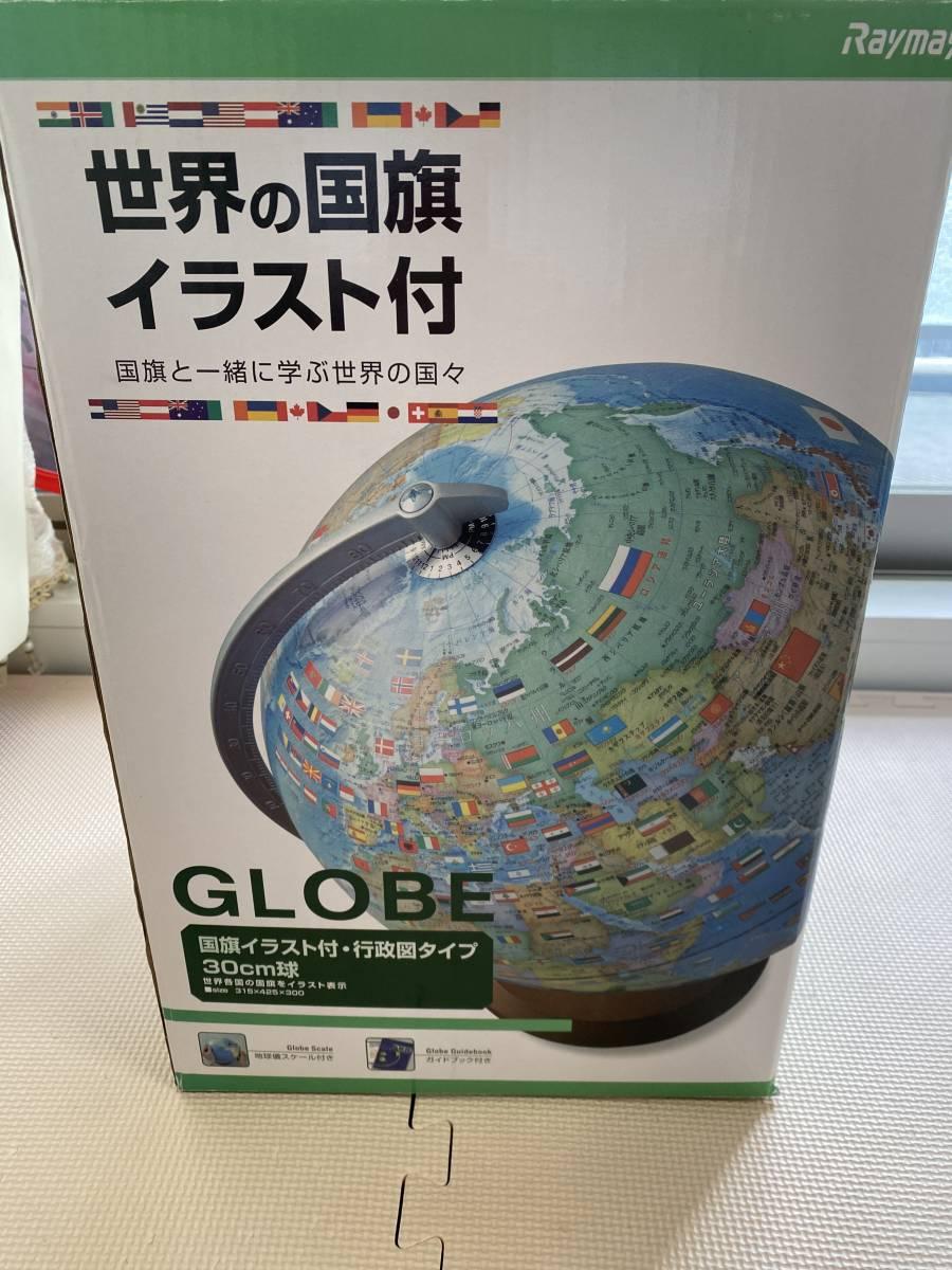 レイメイ藤井 地球儀 国旗イラスト・よみがな付き 行政タイプ 球形30cm