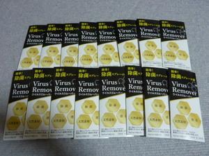 新品未開封 除菌スプレーの素ウイルスリムーバー(1g×5)16袋定価43200円分フェヴリナ(フェブリナ)フォーシーズ 株主優待 天然素材除菌