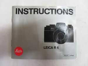 レターパック/ライカ LEICA【 R4 使用説明書 】中古 英語版 LEICA INSTRUCTIONS
