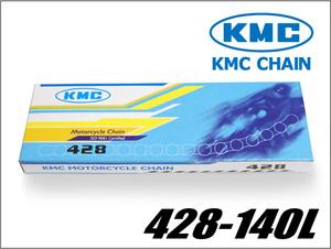 new goods KMC chain 428-140L Taiwan made XLR125R CBR250R SPADA LANZA TT250RAID