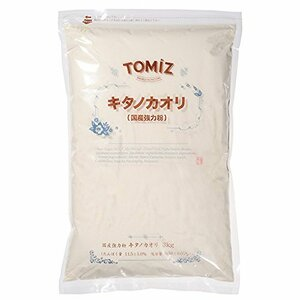 2.5kg キタノカオリ / 3kg 【創業100年 富澤商店】TOMIZ/cuoca 小麦粉 国産 強力粉