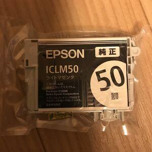 EPSON 純正インクカートリッジ ICLM50 ライトマゼンタ
