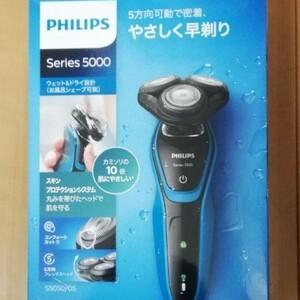 PHILIPS  電動シェーバー S5050/05