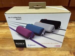 ☆未使用 SONY ソニー Bluetoothスピーカー SRS-BTS500 ピンク