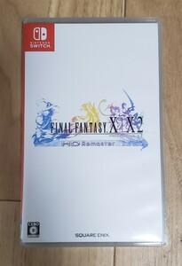 FINAL FANTASY X X-Ⅱ HDリマスター Nintendo Switch ファイナルファンタジー10&10-2