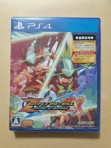 【PS4】 ロックマン ゼロ&ゼクス ダブルヒーローコレクション
