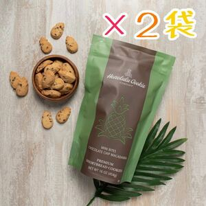 コストコ ホノルルクッキー チョコレートチップマカダミアクッキー 大容量 454g × 2袋