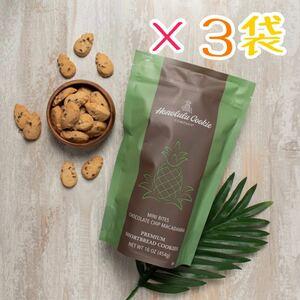 コストコ ホノルルクッキー チョコレートチップマカダミアクッキー 大容量 454g × 3袋