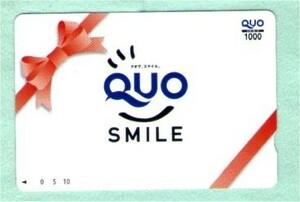 【新品未使用】 QUOカード 1000円 1枚 クオカード