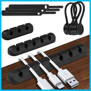 ★特価★配線用アクセサリー ケーブルクリップ マグネット PCデスク整理 NA10149 シリコン ケーブルホルダー コード収納