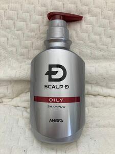 スカルプD 薬用スカルプシャンプー オイリー(脂性肌用)ポンプ 350ml×1個 おまけ付き