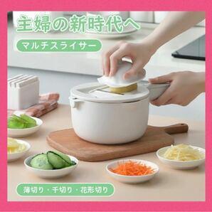 野菜調理器 千切り 野菜スライサー 薄切り器 細千切り器 薄切り1.5mm 薄切り2.5mm 千切り2mm 千切り3mm 花形切り
