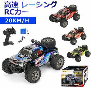 【新品・未使用】ラジコンカー リモコンカー 電動RCカー 2.4GHz レッド