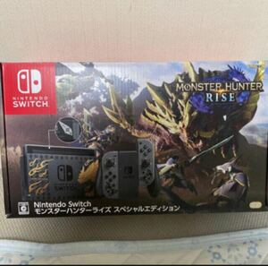 NintendoSwitch モンスターハンターライズ スペシャルエディション 本体 グレー ブラック ニンテンドースイッチ
