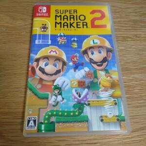 スーパーマリオメーカー2 通常版 Nintendo Switch
