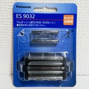 パナソニック ES9032 ラムダッシュ シェーバー 替刃 (外刃・内刃セット)