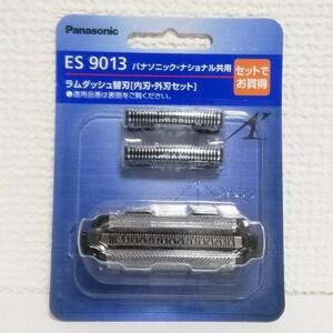 パナソニック ES9013 ラムダッシュ シェーバー 替刃 (外刃・内刃セット)