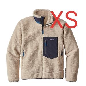 XSサイズ Patagonia M's Classic Retro-X Jktメンズ クラシック レトロX ジャケット natural NAT パタゴニア #23056 フリース jacket BEAMS
