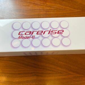 carerise Model-C B-50 (ホワイト) ブラシストレートアイロン