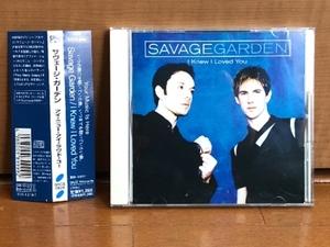 美盤 美ジャケ ほぼ新品 レア物 サヴェージ・ガーデン Savage Garden 1999年 CD EP I Knew I Loved You 国内盤 帯付